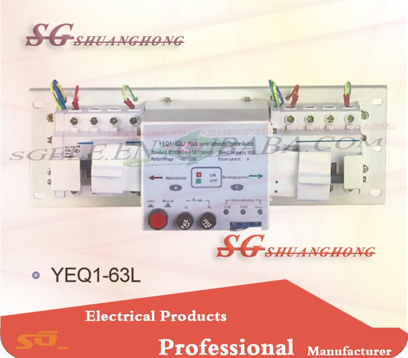 ats cb yeq1-63 LL.jpg