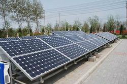 low price solar panel mono