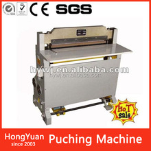 SPM-610 Packaging Product Stocks paper drill machine , machine making spoon wood , paper punch