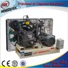 Nanjing 0.3-6M3/min 40bar air compressor types