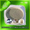 Drilling mud bentonite powder china clay price