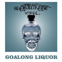i love vodka, infused vodka from UK Goalong
