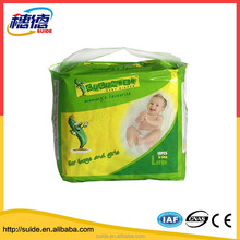 China OEM Dry surface non woven fabric 2015 sleepy baby diaper for baby