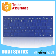 Blue color French bluetooth wireless keyboard