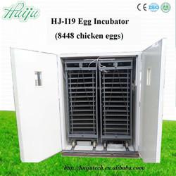 Fully auto professional digital QUAIL & chicken egg hatcher machine Factory supply 21216pcs automatic egg incubator