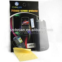 Manufacturer privacy screen protector for samsung galaxy fame s6810