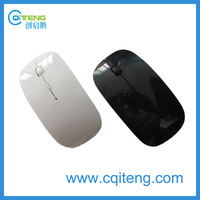 Cut Price HI-Q Colorful Slim 2.4G Gift Mouse Wireless