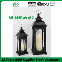 Unique Moroccan home decoration metal lantern ML-1645 set of 2