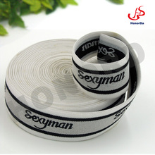 Sexyman Underwear Elastic Band 50 meters per roll delivery in time