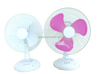 """16"""" oscillating 2-speed rechargeable table fan 2015"""