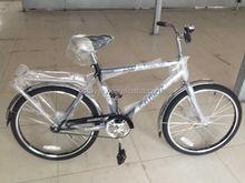 """24"""" inch bmx bike"""