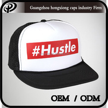 2015 new arrival custom trucker cap mesh cap cheap snapback hats trucker caps