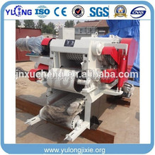 Competitive price sawdust making machine(CE ISO)