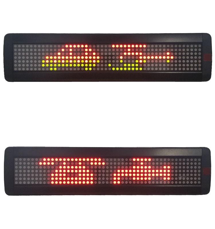 P7.62-7X48RG LED Sign (2)