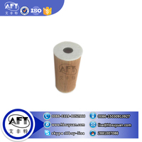 Good auto oil filter 11428507683 for BMW car