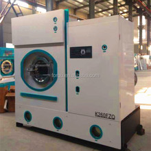 FORQU full automatic laundry shop enclosed dry cleaning machine price