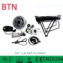 CE Rohs pass motor bike kit motorized 250w