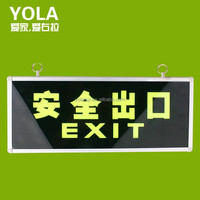 Beautiful symbol Emergency fluorescent exit sign-YL-ES9