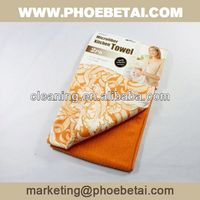 2014 chinese durable 100% microfiber waffle weave kitchen towel for machine wash