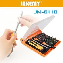Jakemy hardware tool
