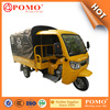 High Quality Heavy Load Strong Cargo 250CC Three Wheel Motorcycle For Sale