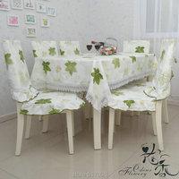 Тяньюань Цин новый стул подушки сиденья подушки пакет зеленый стул крышку компьютера