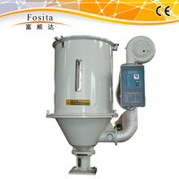 industrial plastic hopper dryer machine price