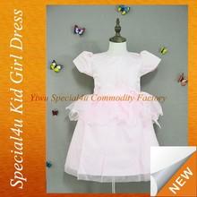 SPF-005 2016 new beauty kids wear for wedding spanish flower girl dress