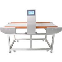 MCD-F500QF high sensitivity full color touch screen dry food conveyor belt needle metal detector