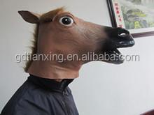 masks rubber Creepy make you look funning Latex unisex animal mask