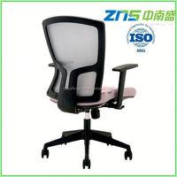 Ergonomic high back swivel mesh office chair with armrest Triangel Chair