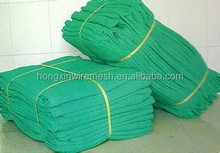 HDPE Sail Material and Not Coated Sail Finishing pool safety net