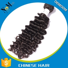 Wholesale noble synthetic hair,two tone synthetic ombre marley hair braid