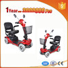 disabled mobility scooter electric scooter china adults electric scooter for elderly