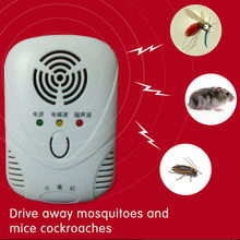 ultrasonic wave mosquito repellent device , mouse expelling device