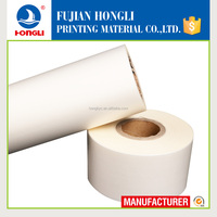 BOPP THERMAL LAMINATION FILM WITH COMPETITIVE PRICE