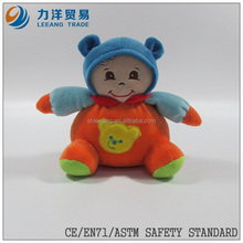 lovely baby plush/stuff toys/animal toys/plush doll with ring, Customised toys,CE/ASTM safety stardard