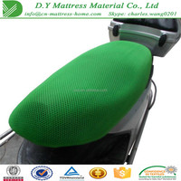 Factory price mesh motorcycle seat cover