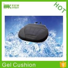 wholesale alibaba cooling gel car seat cushion