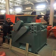 30 years experience coal briquette machine/coal ball press/coal making machine