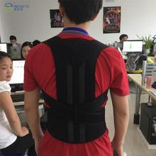 Posture Support Shoulder Support Band Belt Plastic Cincher Back Support Best Selling Products Body Shaper Corrector