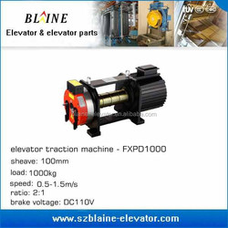 FXPD1000 gearless traction motor