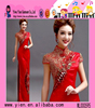 Online Shopping Beautiful Red Formal Beaded Evening Dress 2015 Fashion High Neck Red Formal Beaded Evening Dress