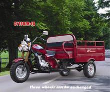 china 2015 motorized new trike 250cc reverse trike cargo trike for sale