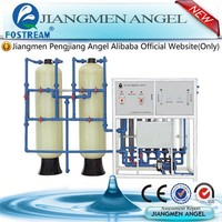 used reverse osmosis equipment/1 ton ro water treatment