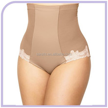 Ladies Butt Hip Enhancer Bottom Underwear Tummy Control Thong Shaperwear Pant