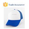Baseball Hat Made In China, Colorful Baseball Hat And Cap, Unisex Women Men Baseball Hat