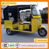 SONCAP KINGWAY 150cc THREE/ 3 Wheel Bicycle Manufacturer Motorcycle /Indian Bajaj Three Wheel Motorcycle
