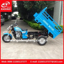 Big Motorcycle Factory used tricycle for sale used petrol engine