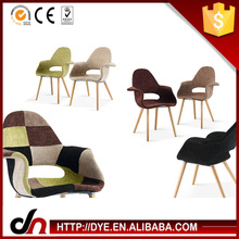 Fashionable modern dining chair,upholstered chaise lounge chair,upholstered dining room chair